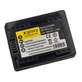 Batterie au lithium Canon BP-709 Compatible