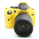 easyCover Etui de protection pour appareils Nikon - Jaune
