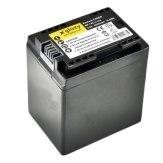 Batterie au lithium Canon BP-745 Compatible
