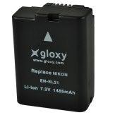 Batterie Nikon EN-EL21 Compatible