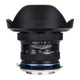 Laowa 15 mm f/4 Wide Angle Macro Canon