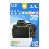 Film de protection JJC pour Nikon D5300