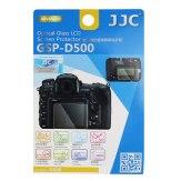 Protecteur en verre trempé pour Nikon D500