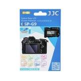 JJC Protecteur d'écran ultra fin GSP-G9 pour Panasonic DC-G9