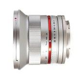 Objectif Samyang 12mm f/2.0 NCS CS Canon M argenté