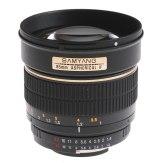 Objectif  Samyang 85mm f/1.4 IF MC Asphérique Canon