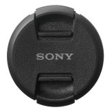 Sony Cache protecteur ALC-F55S