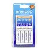 Chargeur Panasonic Eneloop Smart & Quick BQ-CC55E + piles
