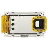 Caisson sous-marin Seashell SS-G pour Samsung Galaxy S4 / S3 Jaune