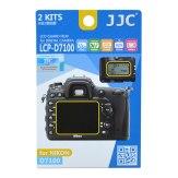 Protecteur d'écran LCD pour Nikon D7100 / D7200