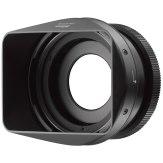 Nikon Pare-soleil Set (UR-E24 + HN-CP18) Noir