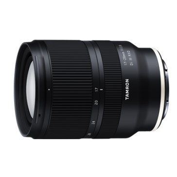 Tamron 17-28 mm f/2.8 pour Sony Alpha 7 II